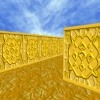 Virtual Large Maze